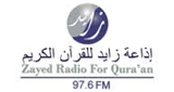 Listen  Zayed Radio For Qura'an live