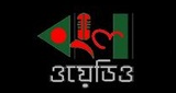 Listen  Bangla Wadio live