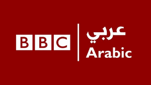 Radio BBC Arabic