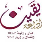 Yaqeen fm